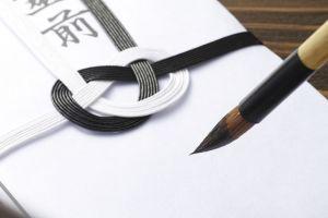 外袋の書き方のサムネイル画像